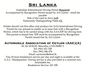 IDP in Sri Lanka example AAA